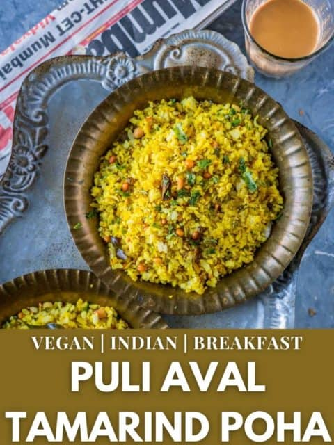 puli aval served in 2 round plates and text at the bottom